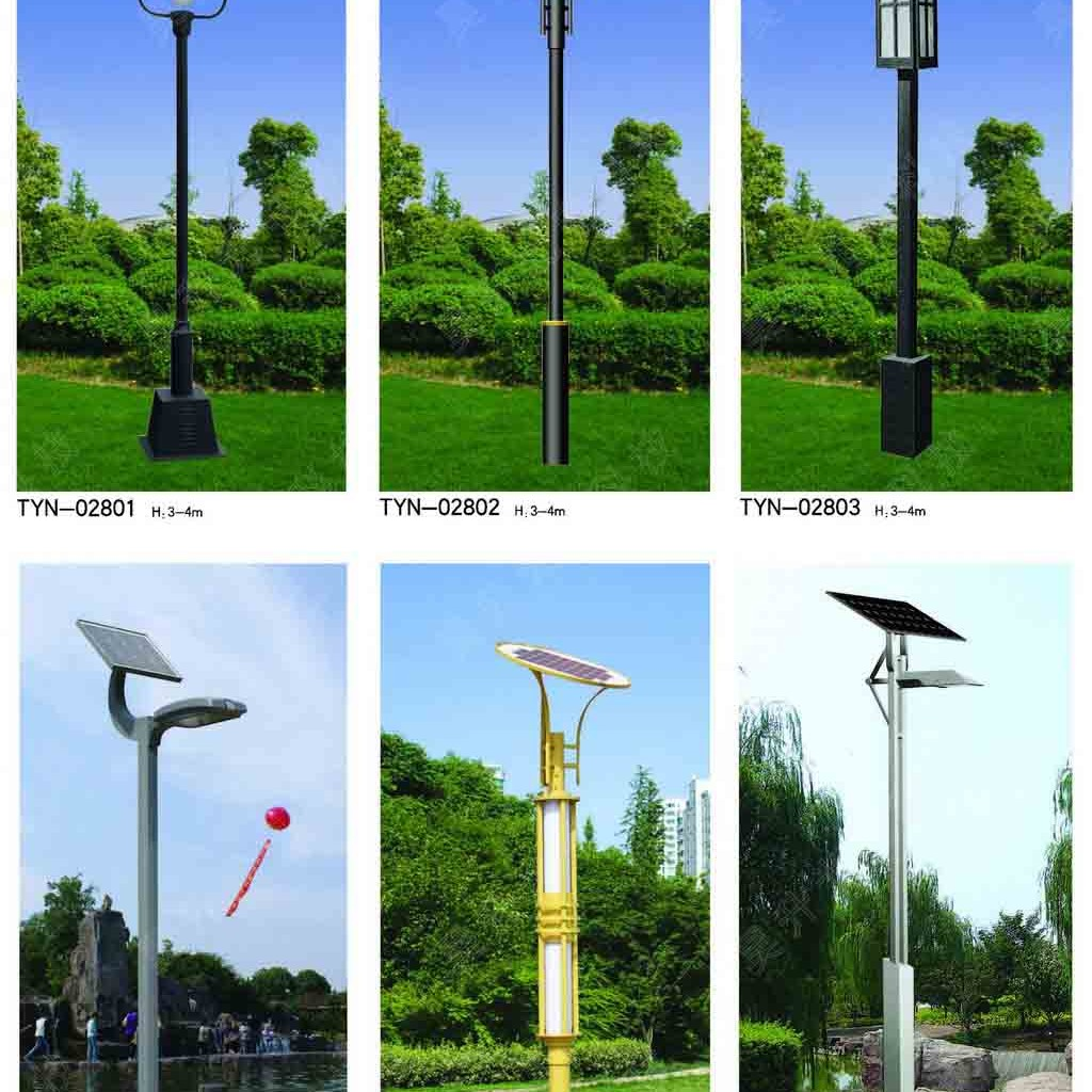 Solar LED Garden Light 14