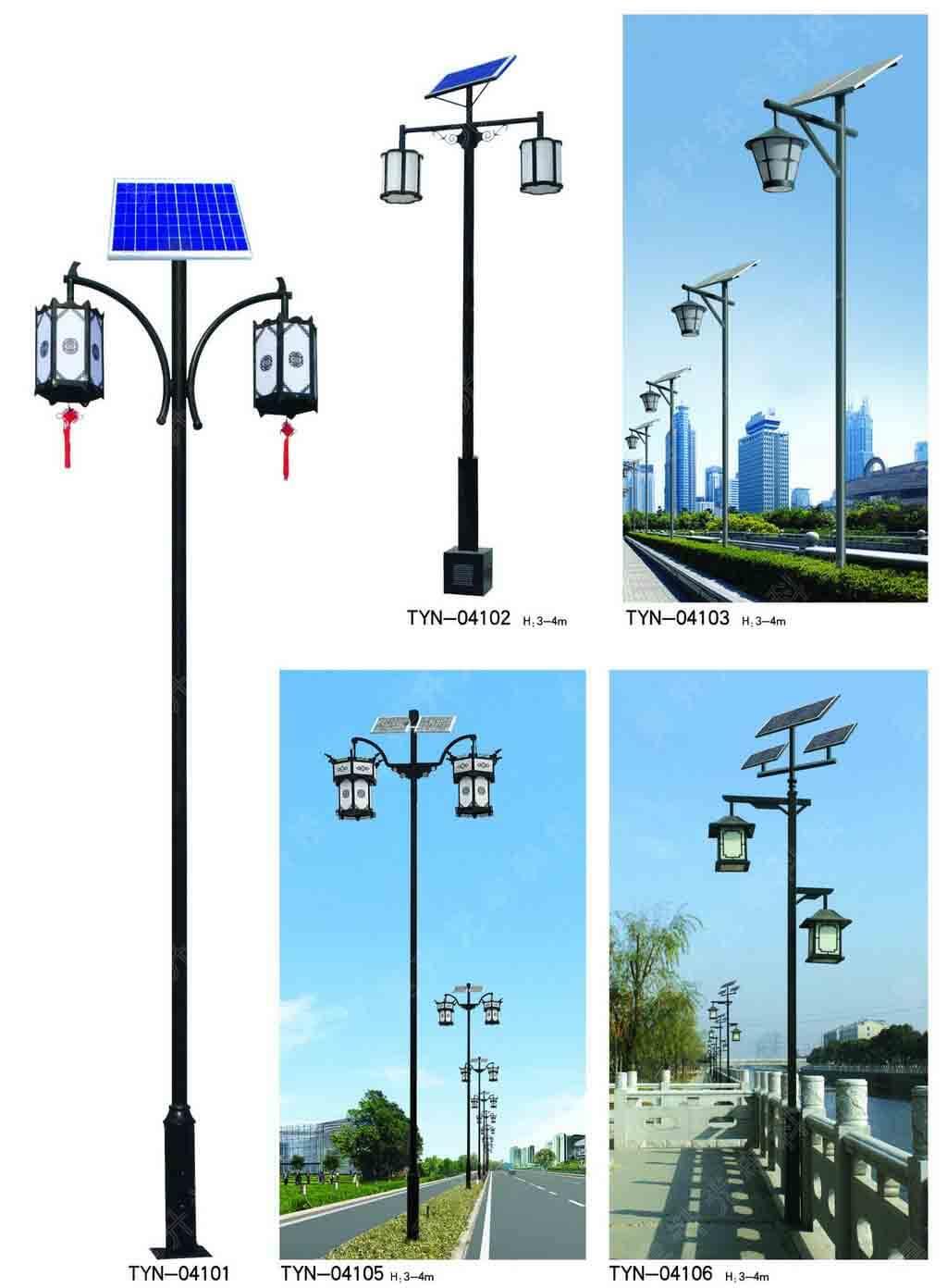 Solar LED Garden Light 1