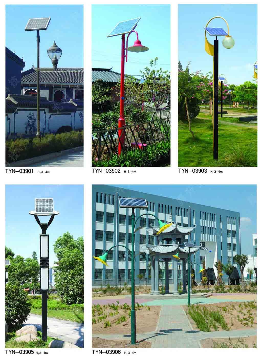 Solar LED Garden Light 3